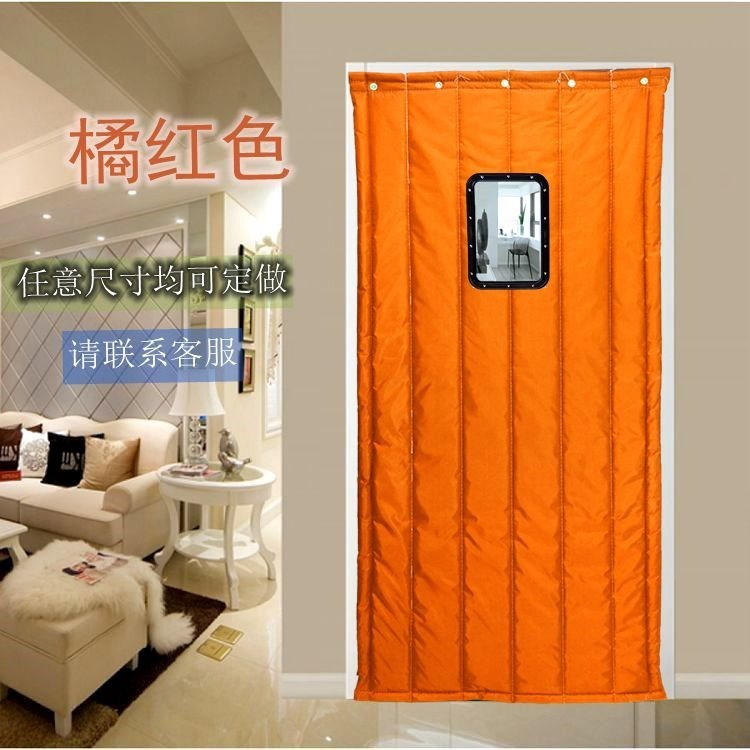 Winter thickened cotton door curtain, winter warm wind, household insulation, wind proof, cold proof, soundproof bedroom cloth art dormitory