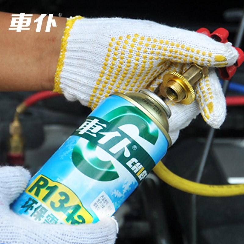 MIT kalten flüssigkeit gekühlt kältemittel für auto - klimaanlagen MIT schnee 车仆 R134a auto kältemittel freon Umweltschutz - pass
