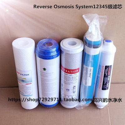 ReverseOsmosisSystem10 inch universal filter, pure water machine, filter quality assurance