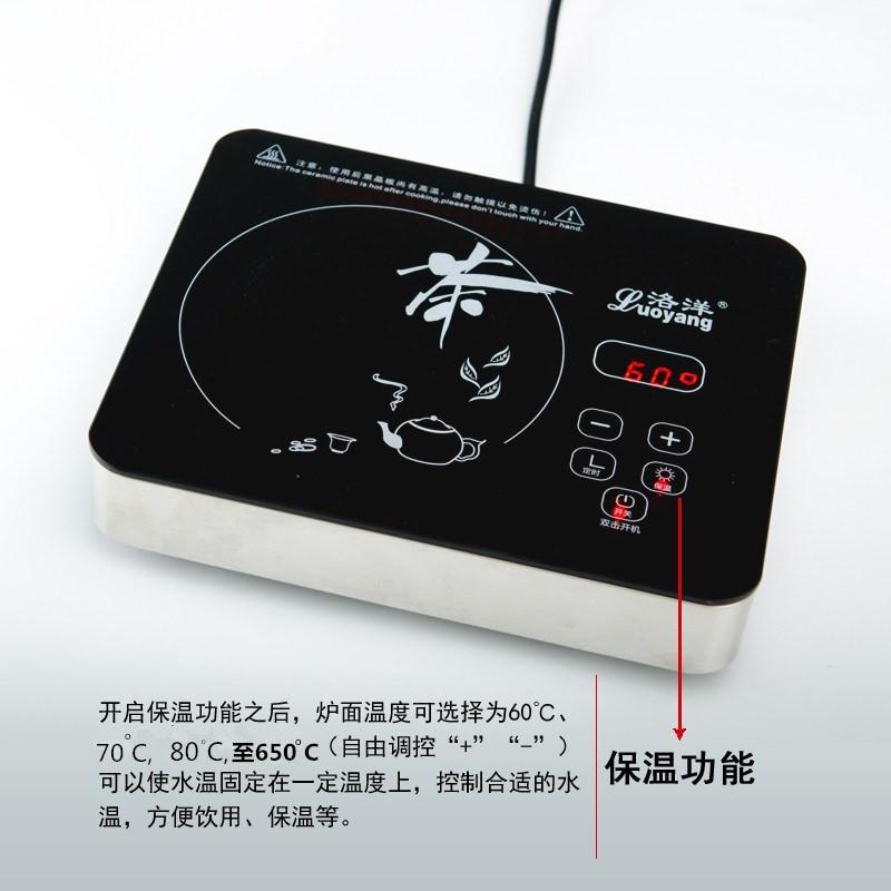Los ωκεανό ηλεκτρικά κεραμικά φούρνο οικιακών μίνι σιωπηλός πολύ λεπτό μικρό φούρνο εξαιτίας μη ηλεκτρομαγνητική τεχνολογία υγεία σπέσιαλ σούπα