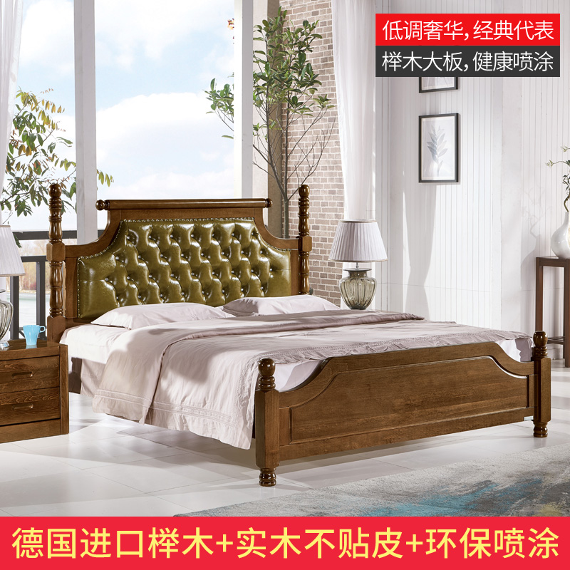 North American style of modern solid wood bed bed by 1.5 Chinese simple simulation soft bed double bed 1.8 meters