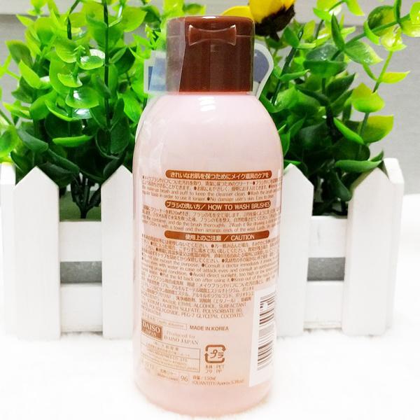 Япония DAISO значительное макияж кисти кисть Специальный агент очистки очистки гуашь на 150 мл чистой жидкости
