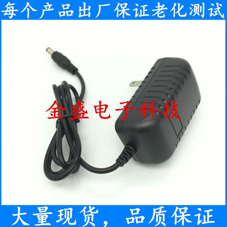 5V2A adapter sokkel 5.5mm laser niveau meter med infrarød projektor niveau oplader