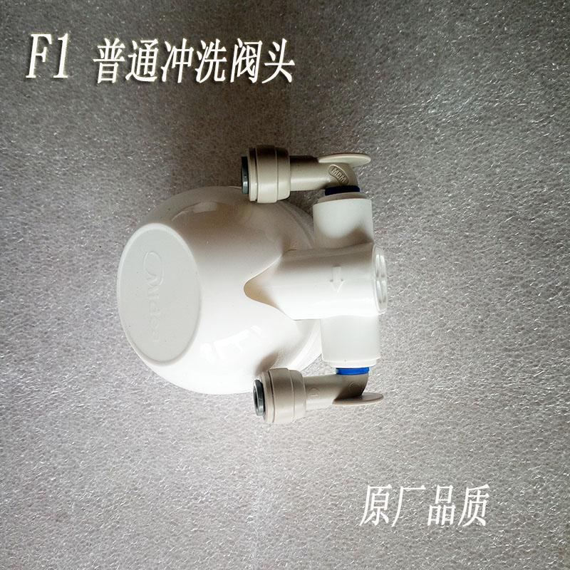 США чистой воды промыть фильтр MRO201-4/201A-4/202A-4/203-4 F1 специальные сиденья