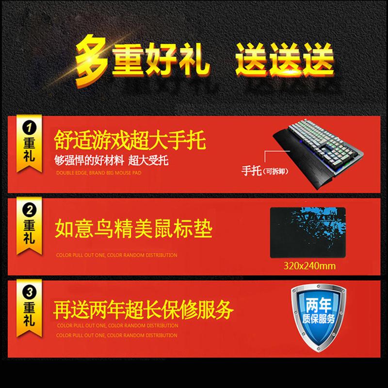 Außerhalb der professionellen Esport - shop sind mechanische tastatur Lol, Grüne achse 小苍 Schwarzen schacht CF - Spiel LED für asche