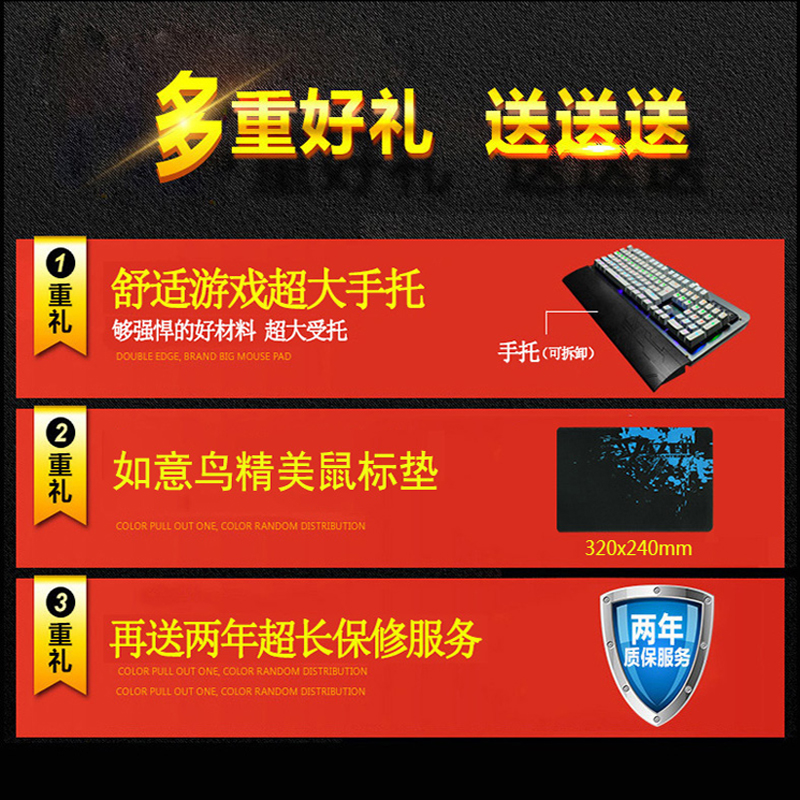 E - gespecialiseerde machines buiten de winkel van je toetsenbord groene as van zwarte as spel - Ash 小苍 speciale