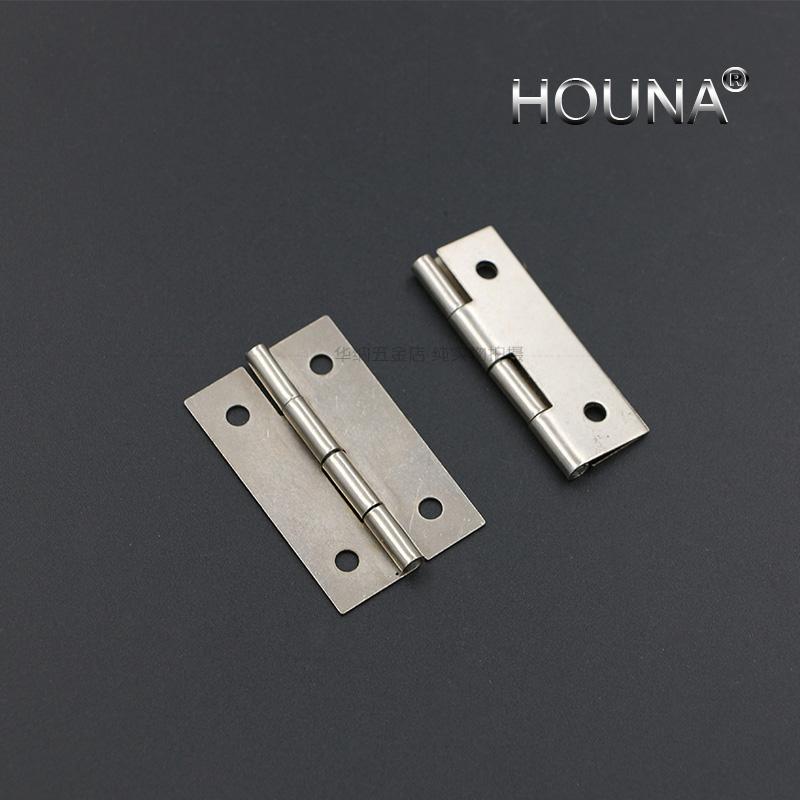 「HOUNA」H321鉄ニッケルめっきヒンジ普通蝶番に寸ヒンジ小ヒンジ木箱ヒンジいち付