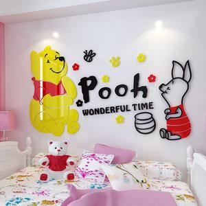 卡通维尼熊亚克力3d立体墙贴画客厅卧室墙贴纸儿童房背景墙装饰品