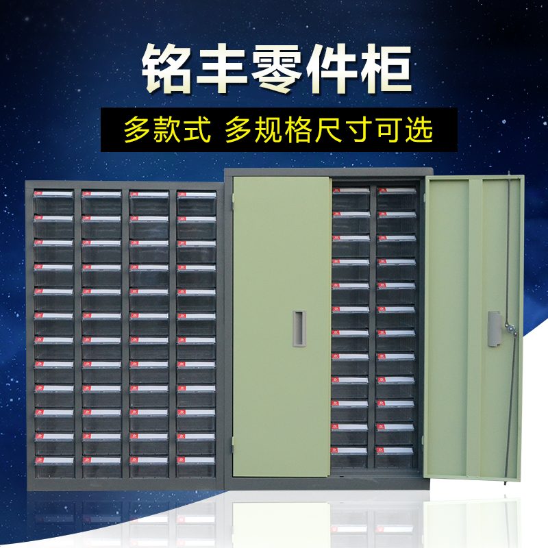 Direct selling 304875 pumping element cabinet with door parts cabinet drawer type sample cabinet lock steel storage cabinet overlap