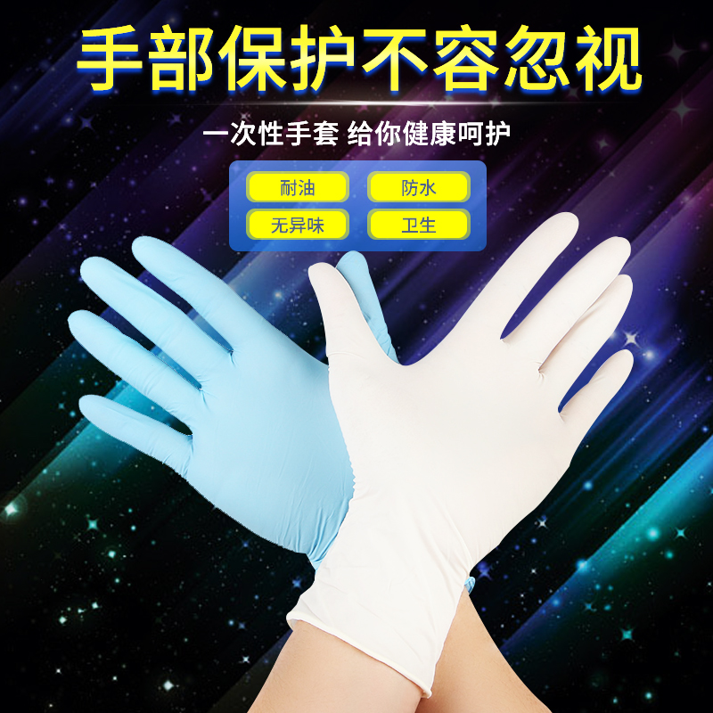 Gloves, disposable sterile latex gloves thickening, separate packaging, white latex finger sleeve rubber anti static