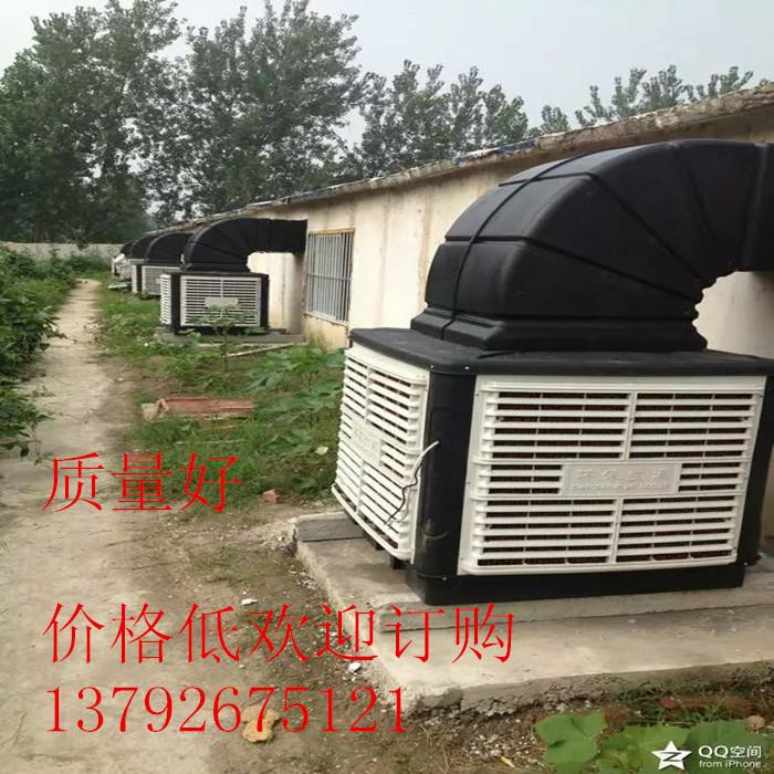 工業冷風機水冷エアコン環境保護水エアコンの井戸水養殖工場の部屋では単一冷凍機でネットカフェ
