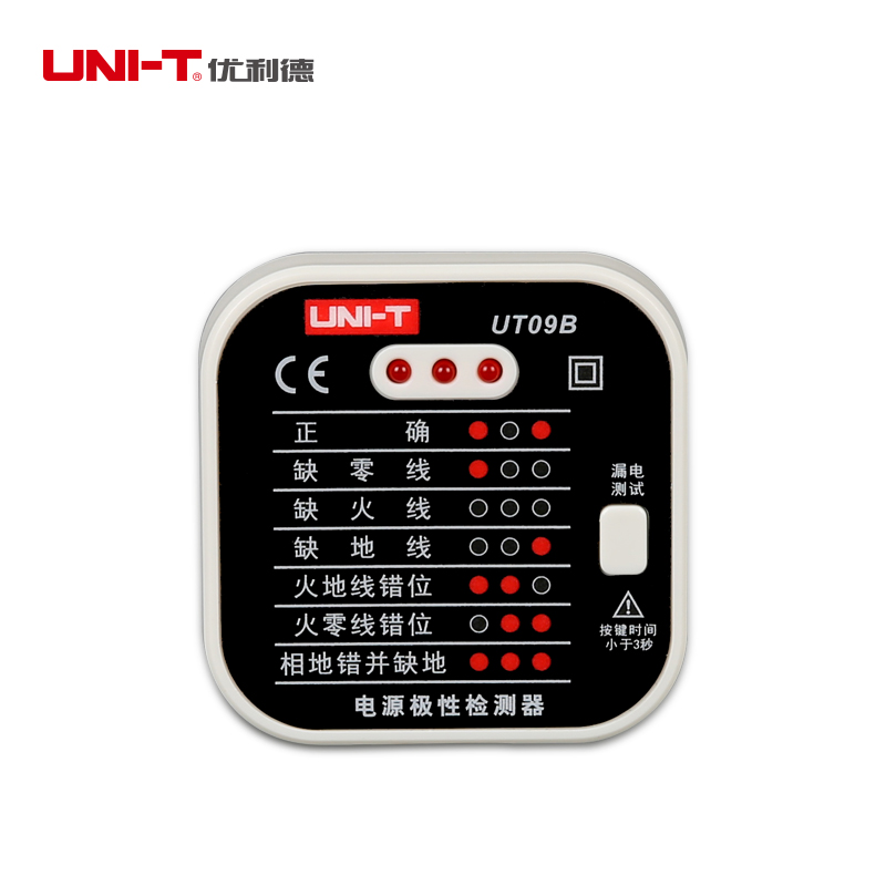 Detection of UT09B electroscopes socket tester power polarity detector leakage switch phase meter
