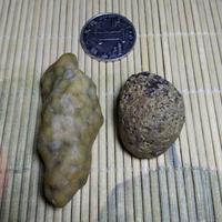 agat, alxa gobi wisiorek w kształcie kamienne agat jest zwykle kamienne agat sardonyx agat