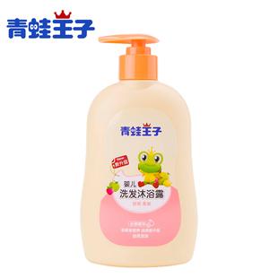 青蛙王子婴儿洗发沐浴露二合一新生儿宝宝洗护儿童洗发水沐浴乳液