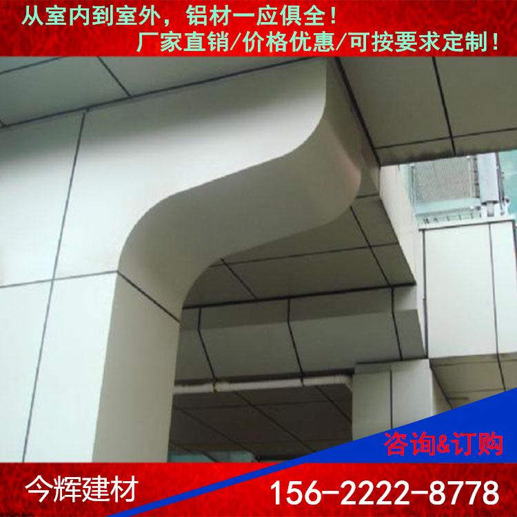 外壁造型アルミニウム板フッ素塗装彫り打抜きアルミニウム単板门头アルミニウムの透かし彫り包柱装飾板