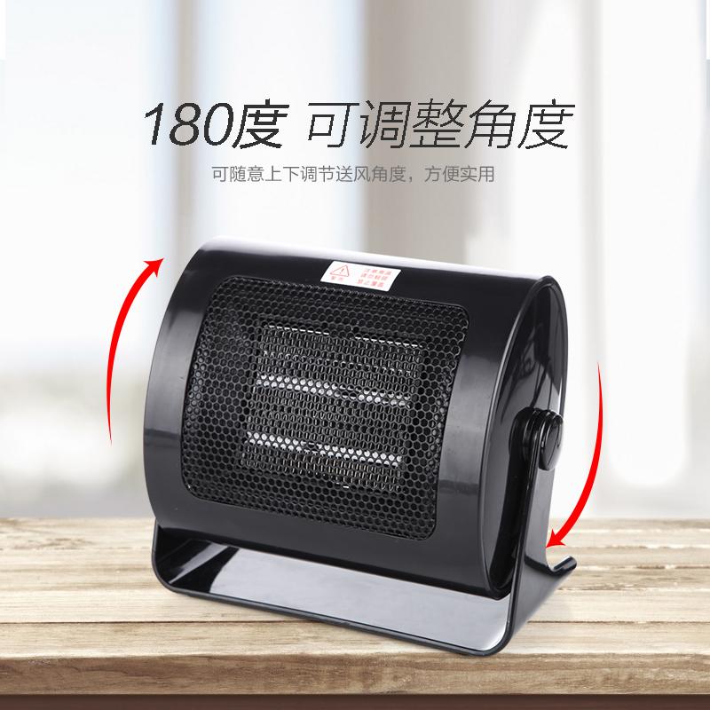 Mini der heimischen badezimmer heizung und kühlung MIT Kleinen, klimaanlage, heizung, mini - heizung energieeinsparung Büro Stumm