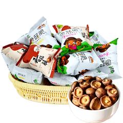 泌阳特产 菇乡菇香 香菇脆片 即食香菇脆 香菇零食脆香菇干蔬果干