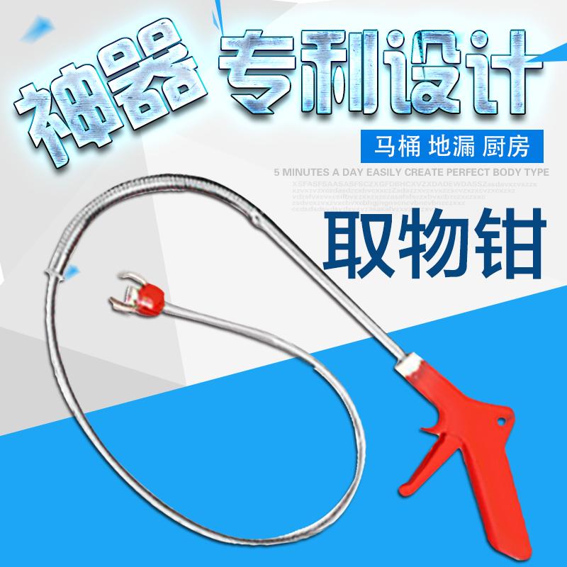 La tubería de alcantarillado Grappling Grapple obteniendo el dispositivo de captura de un dispositivo de sujeción recolector de basura con cuerpos extraños.