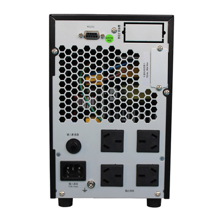 G2KL2KVA Reddy für on - line - ups host - 70A DC 1600 watt