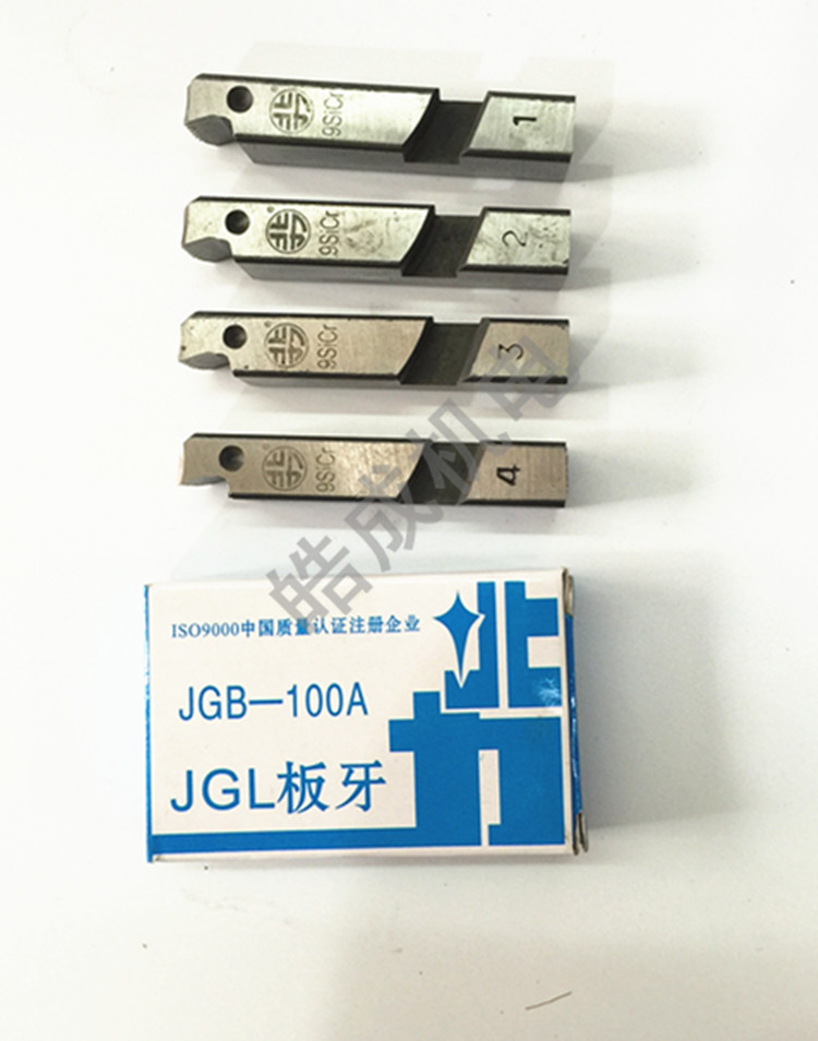 Electric threading machine accessories die die set dry without adding water