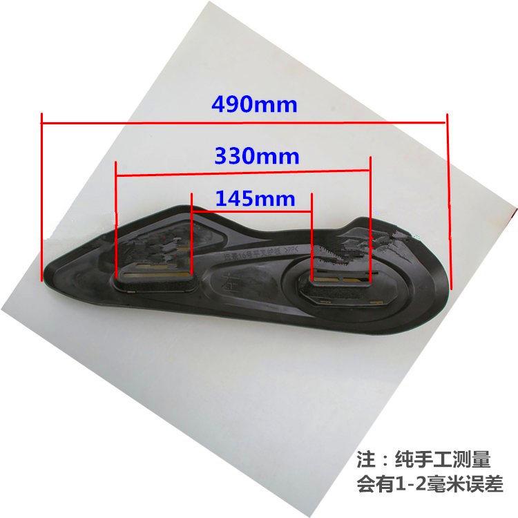 Yadi Emma 龟王 tenedor pequeño protector de motor eléctrico después de una guardia de barro para el lado mb200