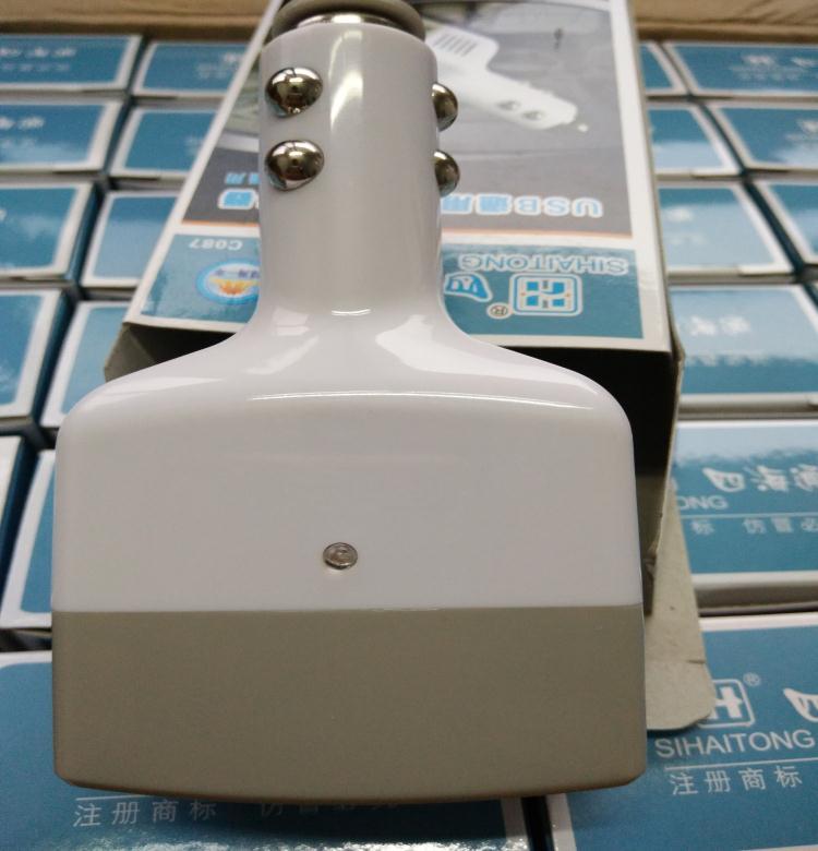 Inversor do carro com carga Dupla para 12v24v 220V plug conversor de Energia universal USB multi - função