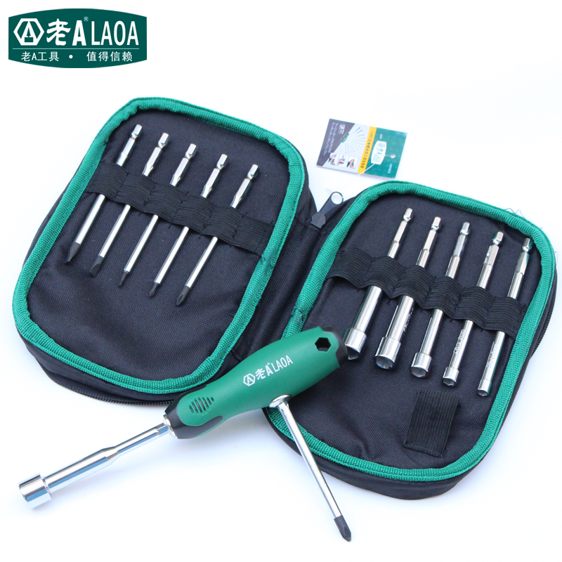 Old A12 combined 1 deep hole type T / straight interchangeable thin-wall sleeve Screwdriver Set Kit LA615012