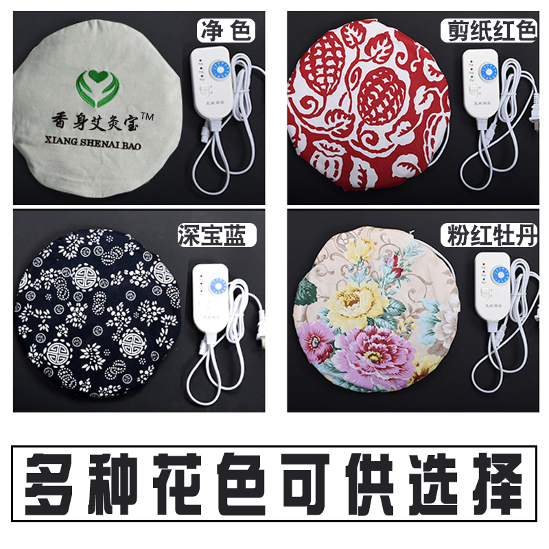 The electric heating shoulder bag shoulder neck fomentation moxa wormwood neck fomentation shawl cervical neck and Ai Jiubao