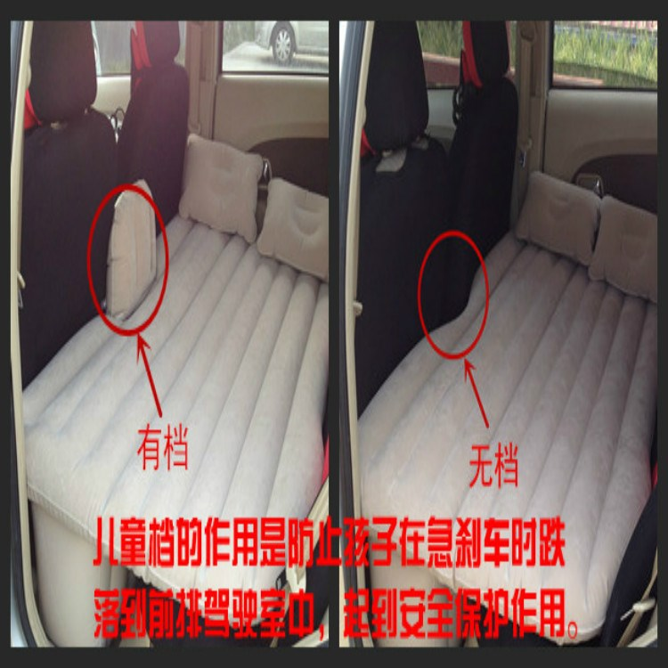 Split type car carrying inflatable mattress car travel tour SUV rear seat bed bed self driving car general