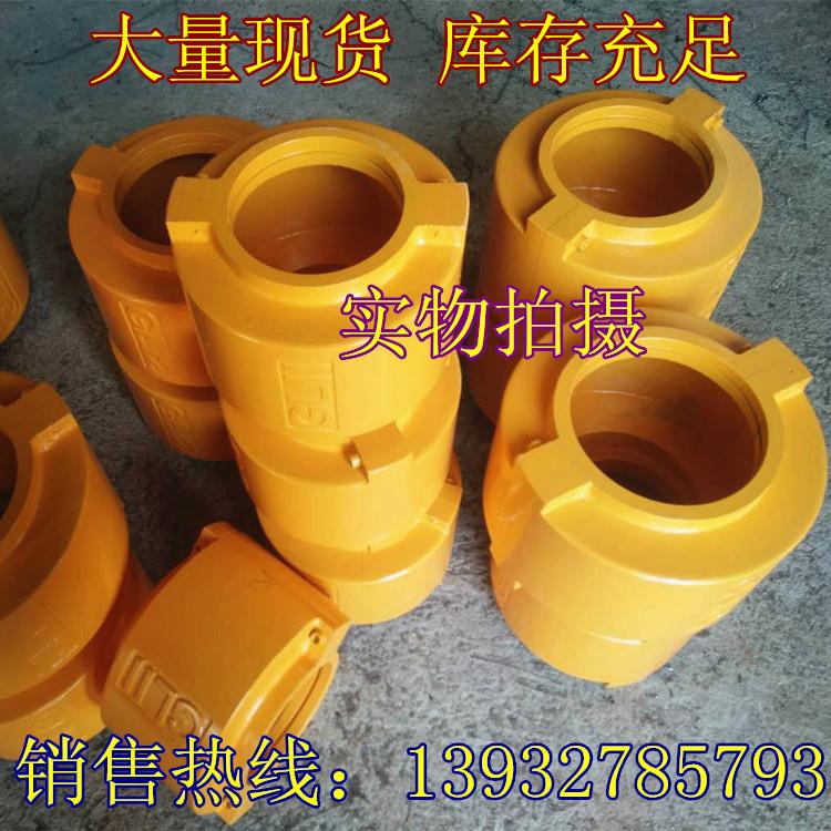 GL/kc типа роликовая цепь муфта с капюшоном цепь типа муфта сцепления большого крутящего момента спотовых прямых поставок