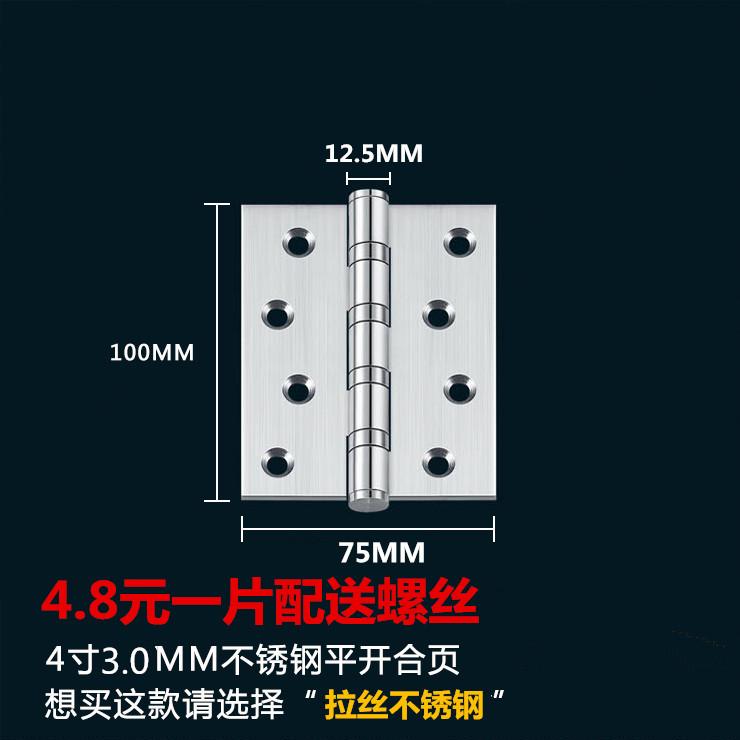 Ecke scharnier zwischen der hardware - zubehör für Fenster in Neun fakultäten mm Breite kunststoff - Fenster und türen