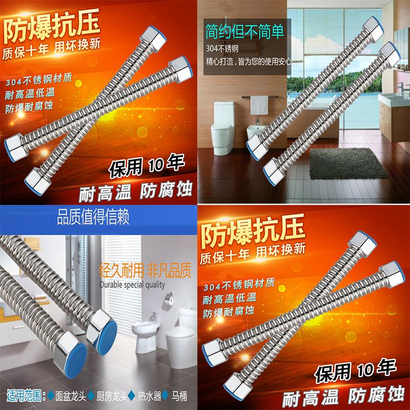 Cabeza de cobre tubo corrugado de acero inoxidable 304 de aire acondicionado DN2025324050 6 puntos fan de metal.