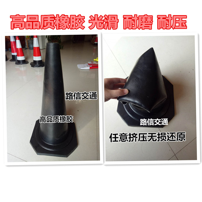 70 rubber reflective circular road cone road mark construction safety isolation pile warning cone standard ice cream barrel