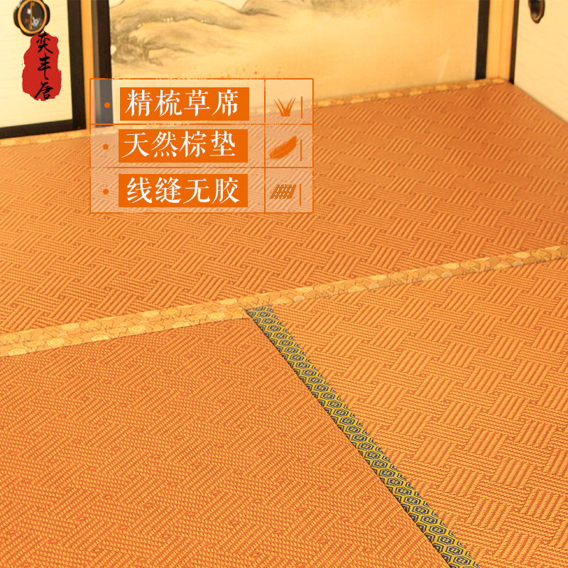 Tatami mats, rattan seats coir mattress Japanese tatami folding bedroom customized overall combination of modern environmental protection