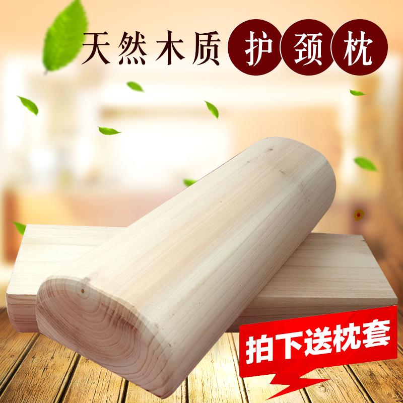 お母さんは矯正定型スネ成人椎予防jinzui枕頸椎調理頚枕パパ木造護頚枕