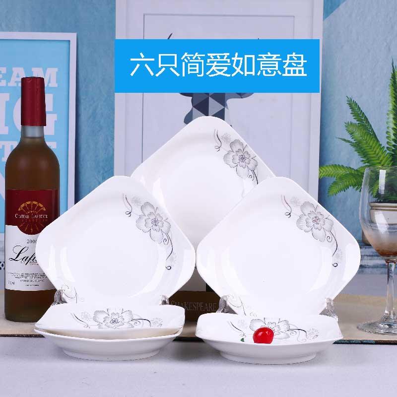 [especial] la promoción cada día de Plaza octogonal de disco plato plato creativo del Cuarteto de vajilla de cerámica de uso doméstico