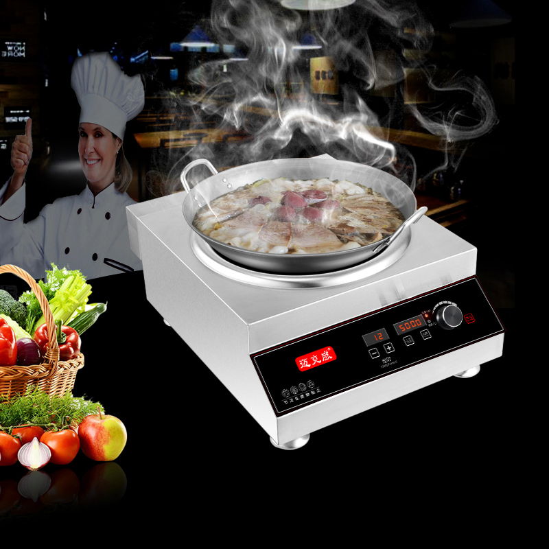 High power induction cooker 5000W concave desktop canteen kitchen stove wok stir electromagnetic 5KW