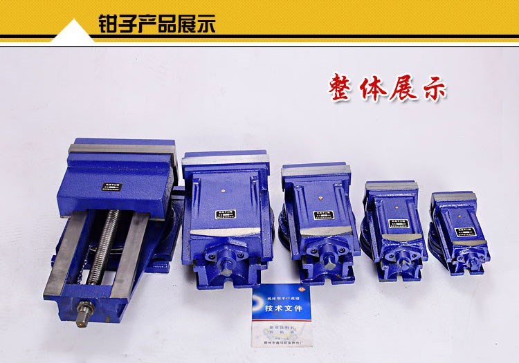 Drilling machine milling machine grinder clamp flat pliers vise vise vise with Taiwan precision machine