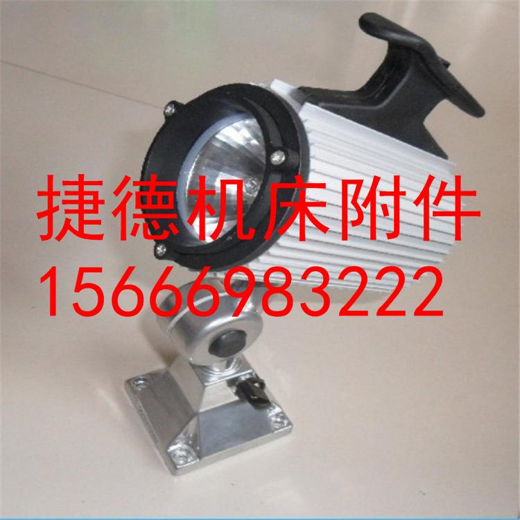 เครื่อง CNC งานโคมไฟ LED โคมไฟป้องกันการระเบิดโคมไฟน้ำมันและกันน้ำ / 220V / 110V / 24V