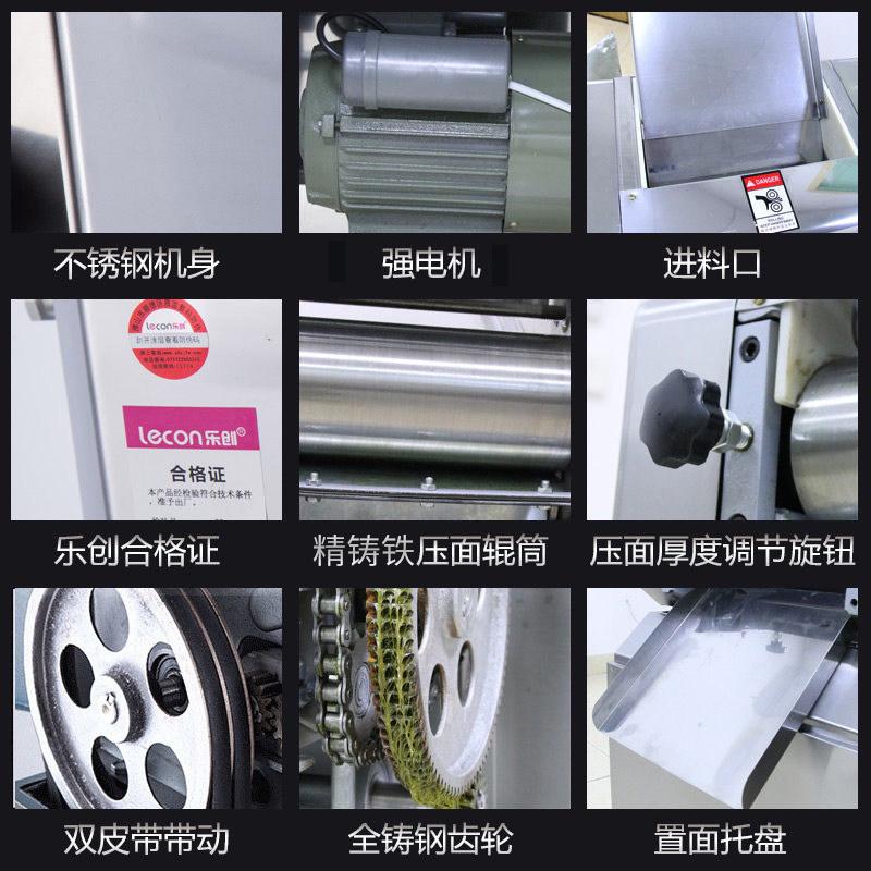 Le gen kommerzielle presse Edelstahl - Maschine eine automatische presse Haut Druck Maschine Elektro - Maschine