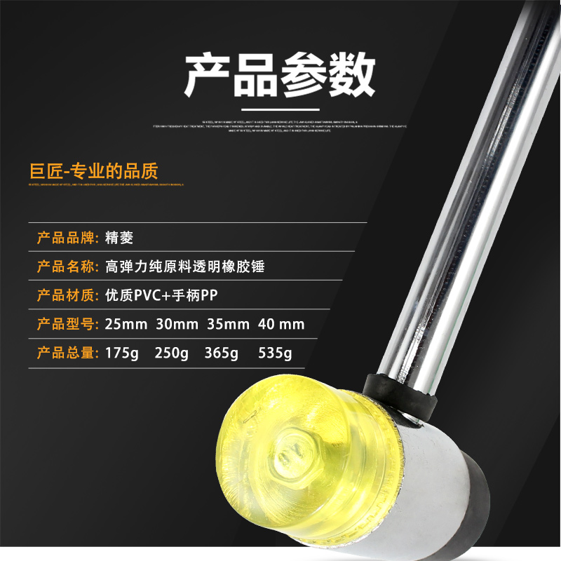 A small rubber hammer with steel handle rubber hammer hammer hammer nylon engineering rubber hammer hammer can be replaced