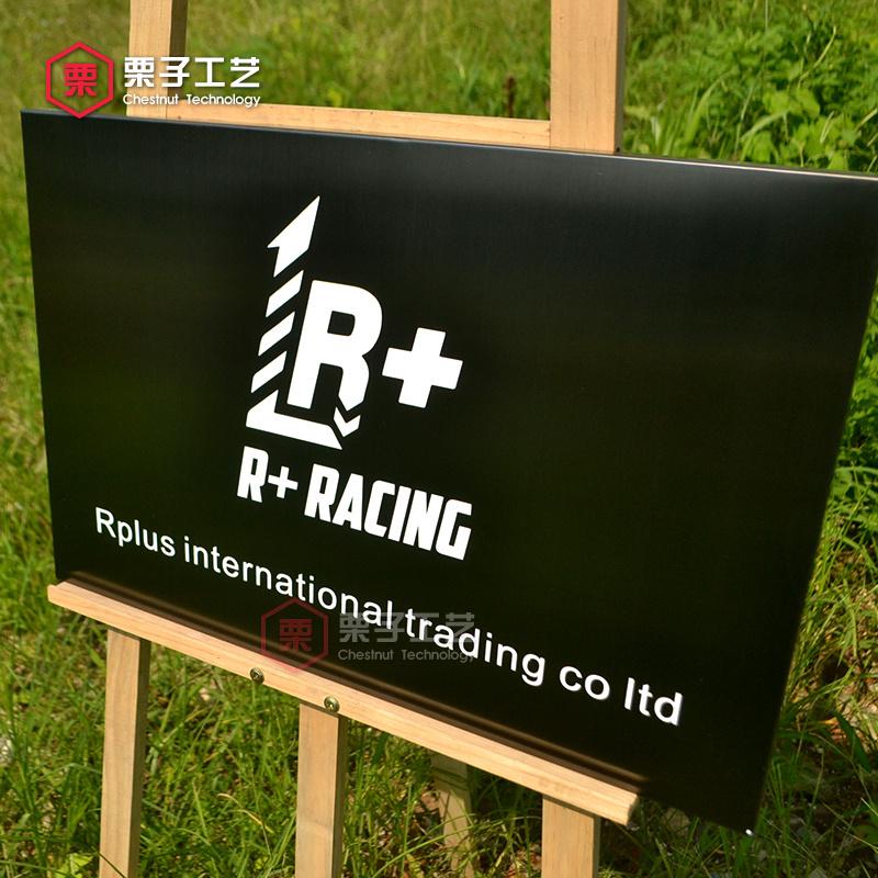 La promoción de la marca de la compañía de acero inoxidable marca a la Oficina de letreros de placa de acero de dibujo grabado.