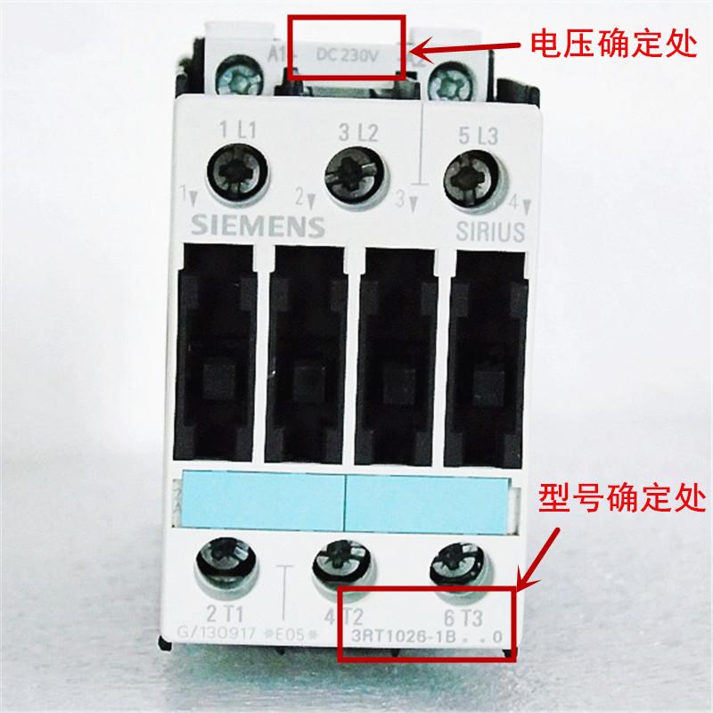 Kone elevator fittings, DC contactor, SIEMENS 3RT1026-1B..01BB40 inverter contactor