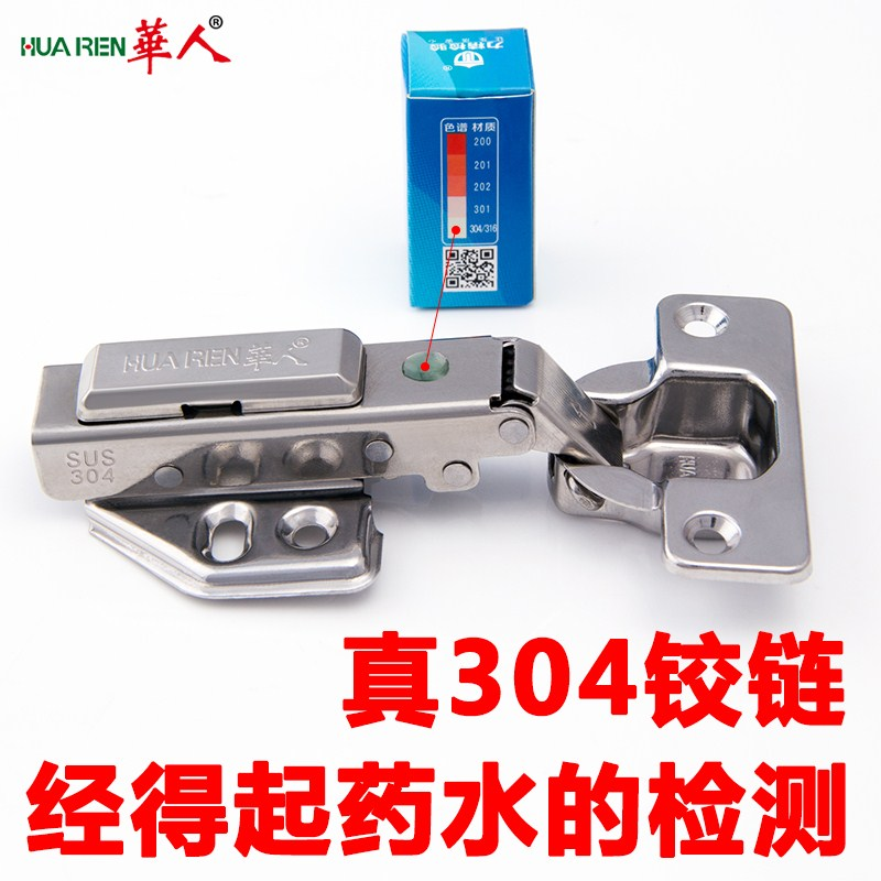 Hinge 304 stainless steel hinge, hydraulic damping cabinet, wardrobe door bending full cover, half cover buffer lotus leaf