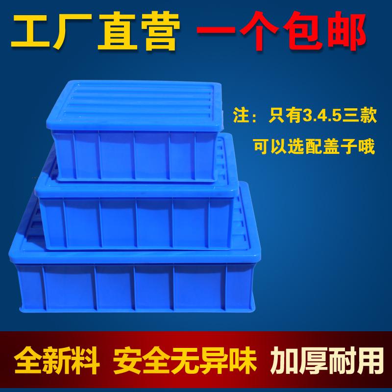 omsättning rutor av plast tjockare fyrkantig låda bäcken plast lådor rektangulära fält i vitt med plast