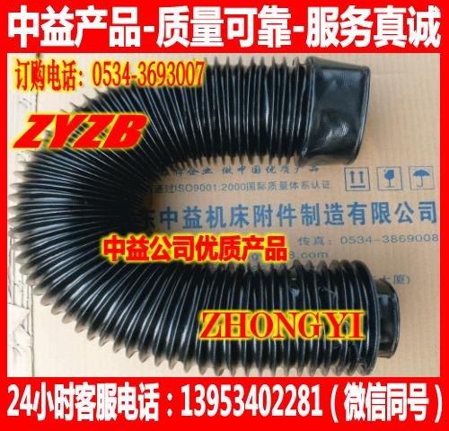 Zylinder - Decken, um die schutzhülle, korrosionsbeständigkeit zylinder schutzhülle zhongyi marken