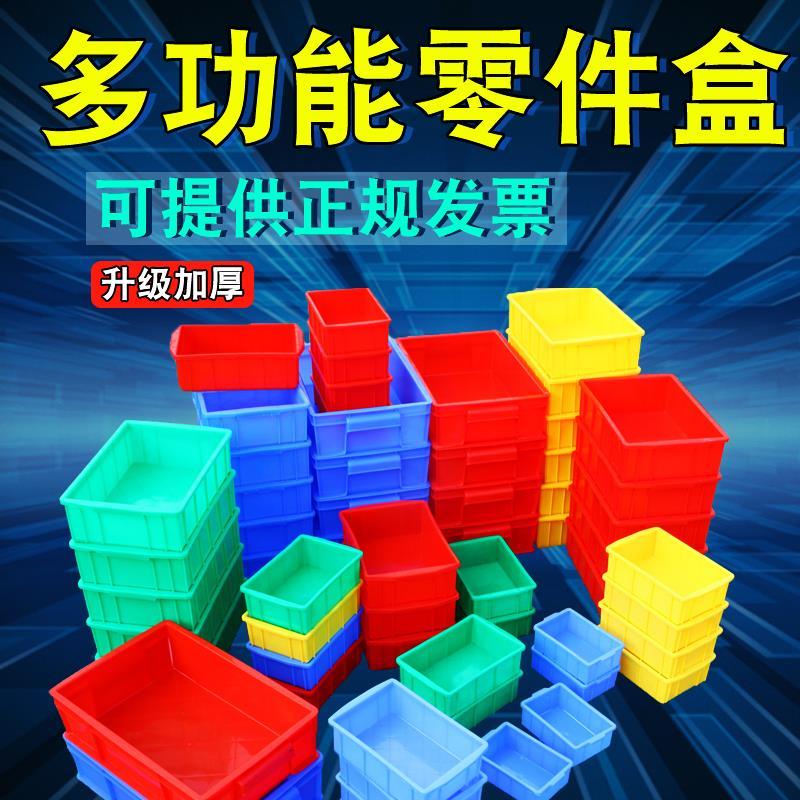 tjockare material fält - hårdvara lim små fyrkantiga vita plast behållare av plast