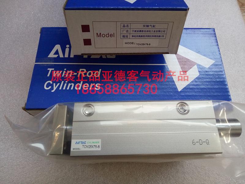 AIRTAC AIRTAC cilindro Fino ACP40*5*10*15*20*25*30*35*40*45*50-S-B