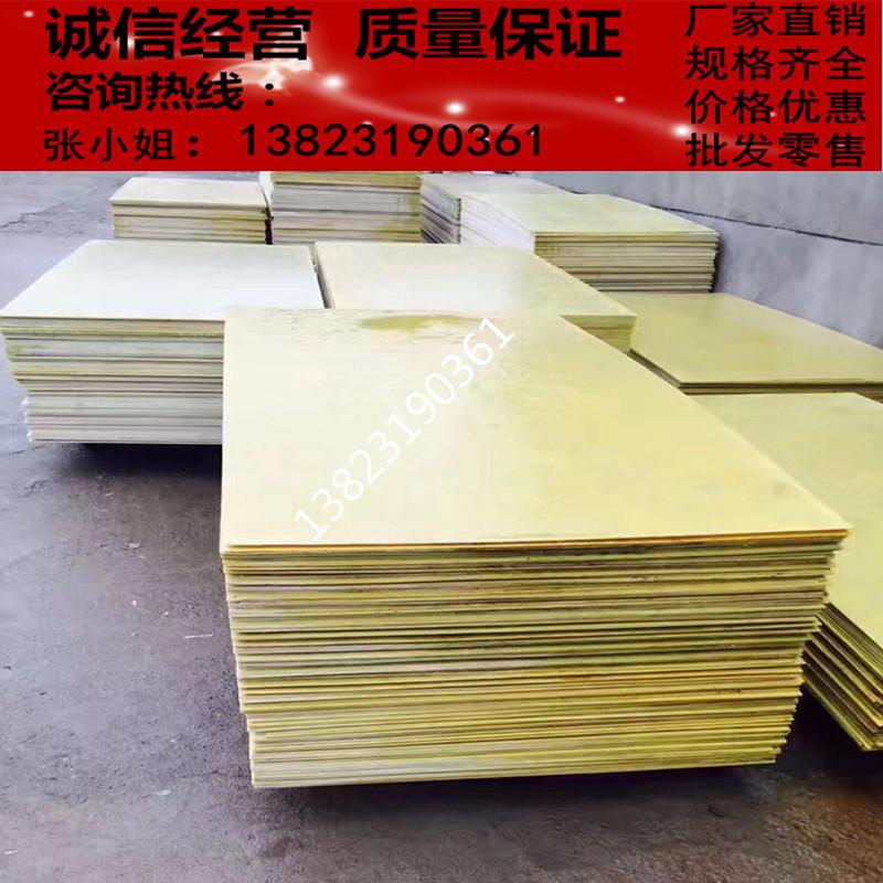 3240 epoxy board insulation board, FR4 glass fiber board, epoxy board insulation board, glass fiber board insulation board processing