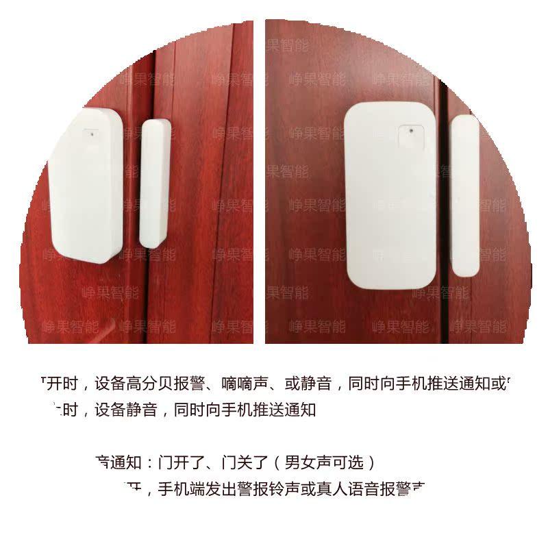 Intelligente WiFi - Familie ALARM gegen diebe öffnen und schließen sie Fenster und türen - Art der Tür erinnert